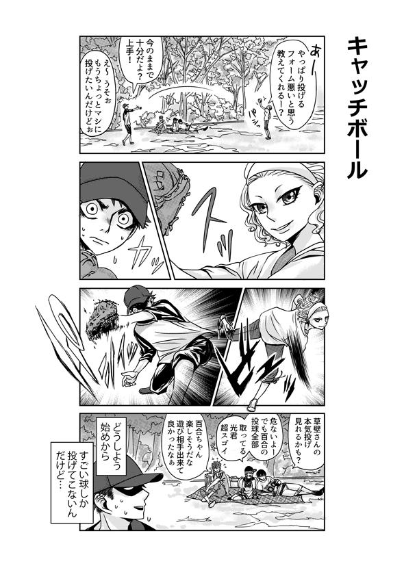 asahida-07