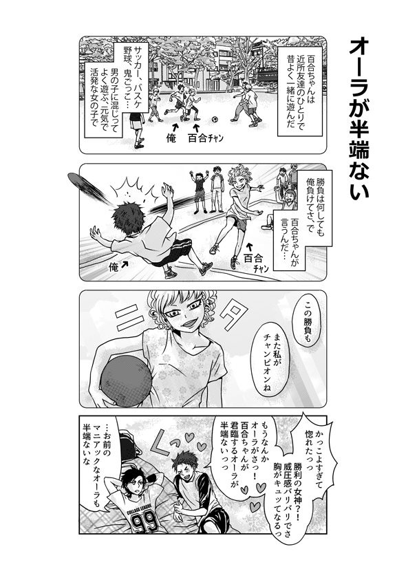 asahida-09
