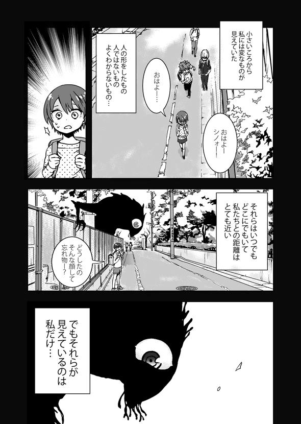 monster_04