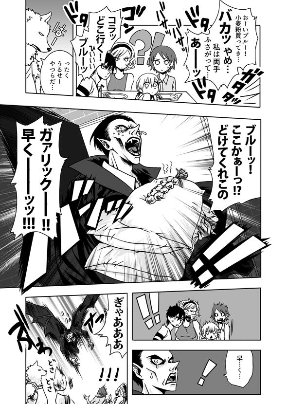 monster_29