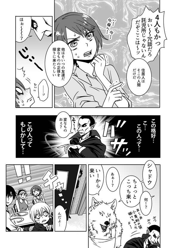 monster_31