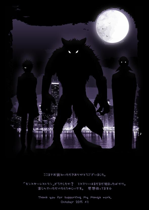 monster_33