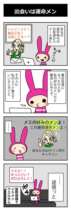 memi_c1