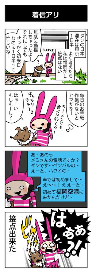 memi_c10