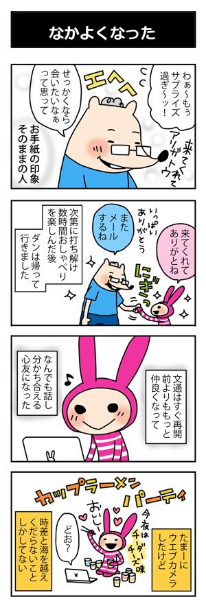 memi_c12