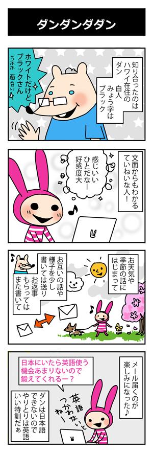 memi_c3