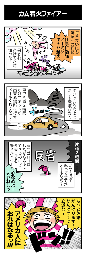 memi_c7