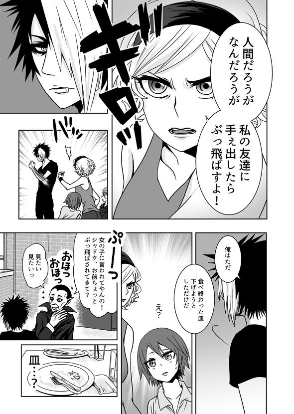 monster_02_05
